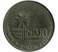 Куба 25 сентаво 1981