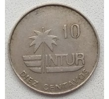Куба 10 сентаво 1981