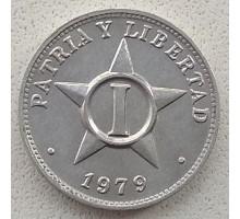 Куба 1 сентаво 1963-1982