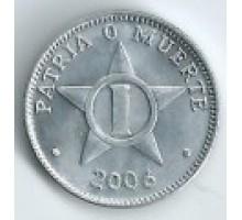 Куба 1 сентаво 1998-2014