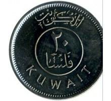 Кувейт 20 филсов 1962-2011