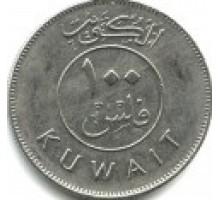 Кувейт 100 филсов 1962-2010