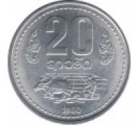 Лаос 20 атов 1980