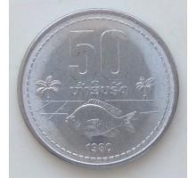 Лаос 50 атов 1980