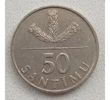 Латвия 50 сантимов 1992-2009