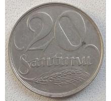 Латвия 20 сантимов 1922