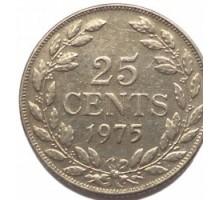 Либерия 25 центов 1968-1975