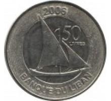 Ливан 50 ливров 2006