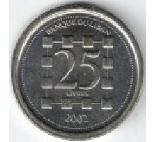 Ливан 25 ливров 2002-2009