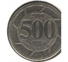 Ливан 500 ливров 1995 - 2009