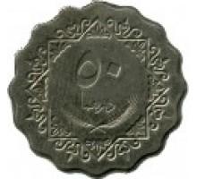 Ливия 50 дирхамов 1979