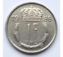 Люксембург 1 франк 1986-1987