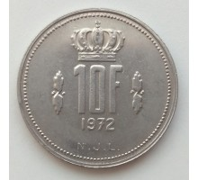 Люксембург 10 франков 1971-1980