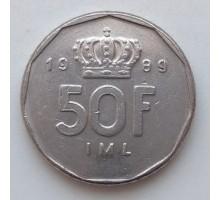 Люксембург 50 франков 1987-1989