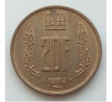 Люксембург 20 франков 1980-1983