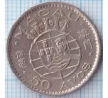 Макао 50 аво 1972-1973
