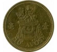 Макао 10 аво 1993-2010