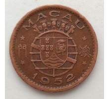 Макао 10 аво 1952