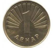 Македония 1 денар 1993-2014