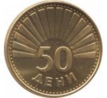 Македония 50 дени 1993