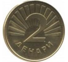 Македония 2 денара 1993-2014