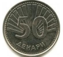 Македония 50 денаров 2008
