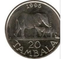 Малави 20 тамбал 1996-2003