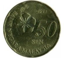 Малайзия 50 сенов 2011-2017