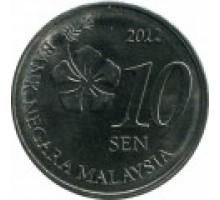 Малайзия 10 сенов 2011-2017