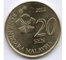 Малайзия 20 сенов 2011 - 2016