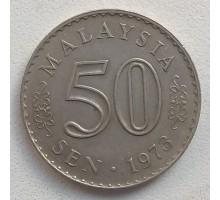 Малайзия 50 сенов 1967-1988