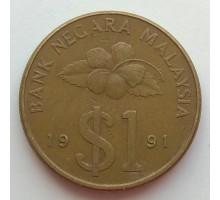 Малайзия 1 ринггит 1989-1993