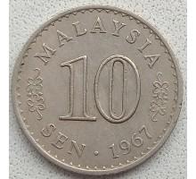 Малайзия 10 сенов 1967-1988
