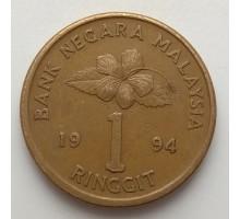 Малайзия 1 ринггит 1993-1996