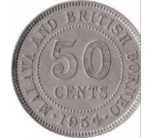 Малайя и Британское Борнео 50 центов 1954-1961