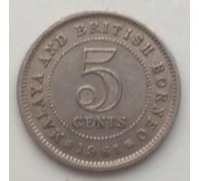 Малайя и Британское Борнео 5 центов 1953 - 1961