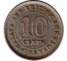Малайя и Британское Борнео 10 центов 1953-1961