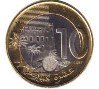 Марокко 10 дирхамов 2011-2018