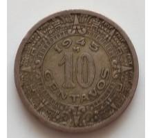 Мексика 10 сентаво 1945