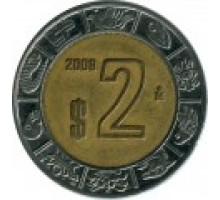 Мексика 2 песо 1996-2017