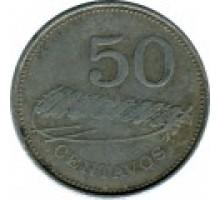 Мозамбик 50 сентаво 1980-1982