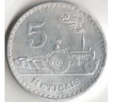 Мозамбик 5 метикалов 1980-1986