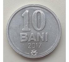 Молдова 10 бань 1995-2017