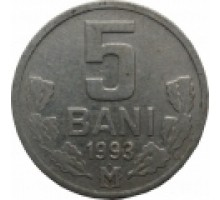 Молдова 5 бань 1993-2017