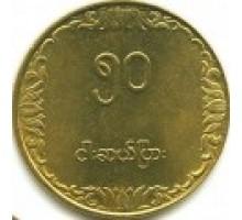 Мьянма 50 пья 1975-1976