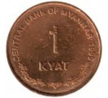 Мьянма 1 кьят 1999
