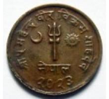 Непал 5 пайс 1964-1966