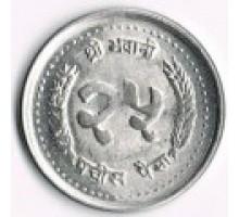 Непал 25 пайс 1982-1993