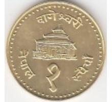 Непал 1 рупия 1995-2000