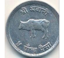 Непал 5 пайс 1966-1971